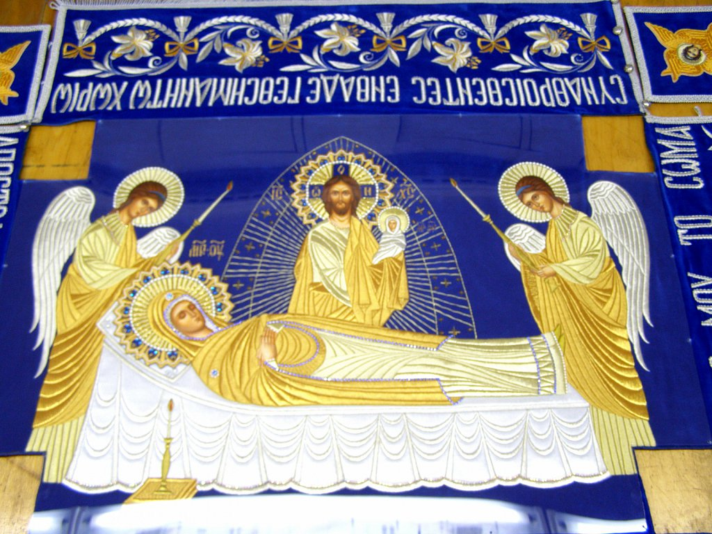 Плащаницы Богородицы