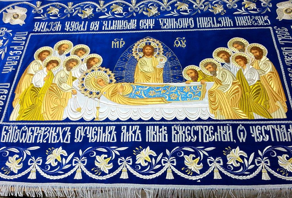 Uspenie-s-apostolami.jpg